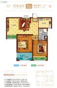 元泰・中华园2期2室2厅1卫78平方米户型图