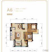华宇广场2室2厅1卫84平方米户型图