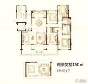 中梁首府壹号院5室2厅2卫150平方米户型图