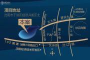 俪锦城・屿澜湾交通图
