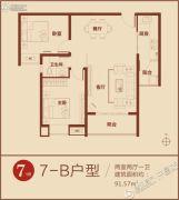 鼎鑫鑫悦广场2室2厅1卫91平方米户型图