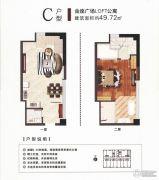 金座广场1室2厅2卫49平方米户型图
