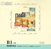 埠上桃源2室2厅2卫0平方米户型图