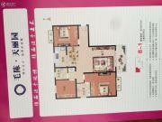 毛陈・天丽园3室2厅2卫109平方米户型图