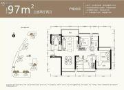 京基御景中央3室2厅2卫97平方米户型图