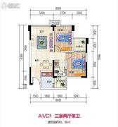 宇众悦城3室2厅1卫65平方米户型图
