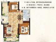 天翔茗苑2室2厅1卫91--99平方米户型图