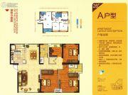 华展・华园3室2厅2卫130平方米户型图