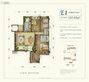 天骄公园4室2厅2卫125平方米户型图