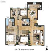 世界冠郡4室2厅2卫165平方米户型图