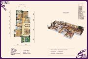 白鹿溪谷3室2厅2卫128平方米户型图