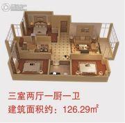 永富御景城3室2厅0卫126平方米户型图