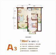 i昕晖1室2厅1卫36平方米户型图