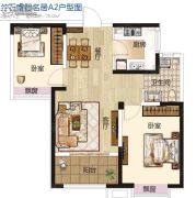 兰石睿智名居2室2厅1卫79平方米户型图