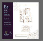 建业・壹号城邦3室2厅2卫135平方米户型图