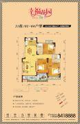 幸福花园3室2厅2卫0平方米户型图