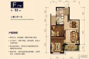 恒大・龙溪翡翠2室2厅1卫91平方米户型图