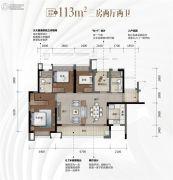 新城�Z城3室2厅2卫113平方米户型图