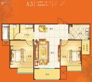 义乌城2室2厅1卫93平方米户型图