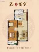 保利海德公馆2室2厅1卫95平方米户型图