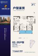 乾通・时代广场3室2厅2卫117平方米户型图