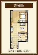 中汉财富湾1室1厅1卫50平方米户型图