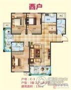盛宇未来城3室2厅2卫130平方米户型图