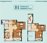 天安名郡4室2厅2卫135平方米户型图