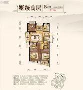 水梦庭苑3室2厅2卫115平方米户型图