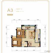 华宇广场2室2厅1卫77平方米户型图