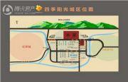 四季阳光城规划图