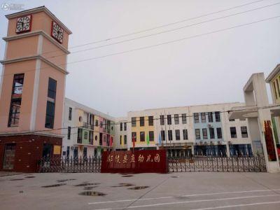 鄢陵县城街道地图