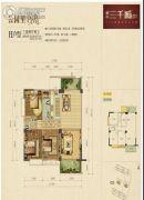 福桂三千城3室2厅2卫128平方米户型图