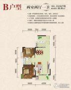 康城上品2室2厅1卫89平方米户型图