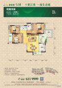 碧桂园・生态城3室2厅2卫133平方米户型图