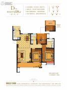 奥克斯缔壹城颐�Z园3室2厅2卫120平方米户型图