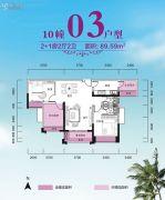 锦富・汇景湾3室2厅2卫89平方米户型图