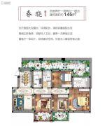 新乡美好生活家园4室2厅2卫145平方米户型图