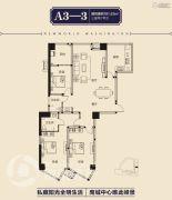 佳田新天地3室2厅2卫181平方米户型图