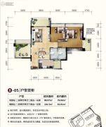 新都广场2室2厅2卫79平方米户型图
