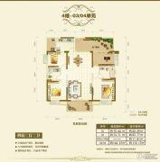香槟花园4室2厅2卫144--145平方米户型图