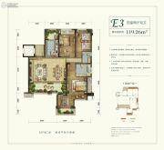 天骄公园4室2厅2卫119平方米户型图