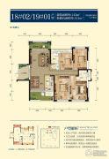 鼎盛・中央城4室2厅2卫143平方米户型图