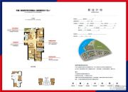 融信・上江城4室2厅2卫115平方米户型图
