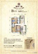 苏桥・富华广场3室2厅2卫106--108平方米户型图