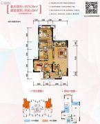 金科天宸2室2厅2卫75平方米户型图
