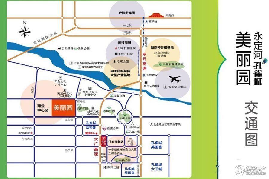 永定河孔雀城美丽园交通图