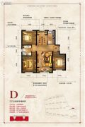 中海寰宇天下3室2厅1卫0平方米户型图