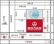 南京万达茂交通图