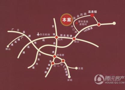 望谷温泉小镇